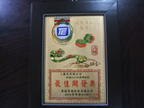 2009年得到華城電機最佳開發獎